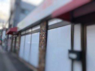 大阪府豊中市クリニック様の外回りハウスクリーニング現場。クリニック外観