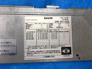 大阪市歯科医院(クリニック)のSANYOエアコン写真。室内機基盤銘板