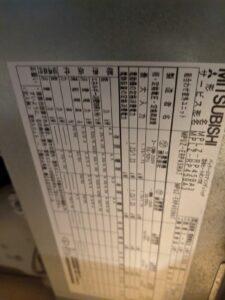 京都市内歯科医院の三菱業務用エアコンクリーニング現場写真。エアコン室内機銘版