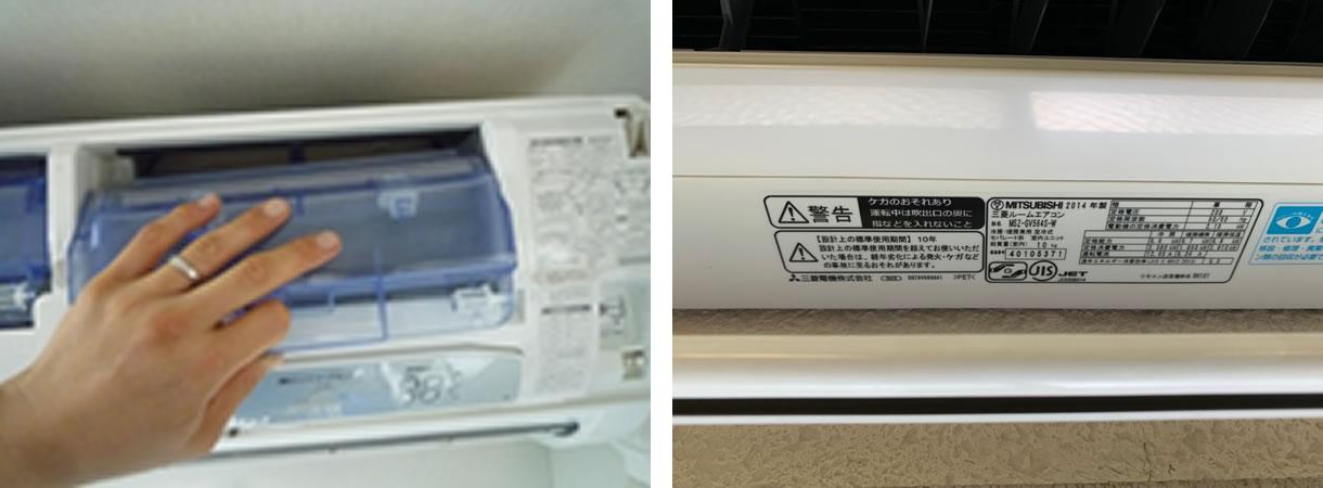 掃除 エアコン 霧ヶ峰 エアコン掃除が簡単にできる! 効率的な方法と道具をプロが解説